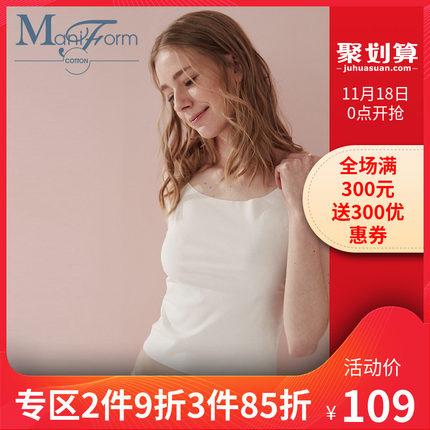 曼妮芬棉质生活女士欧美时尚休闲修身短款打底上衣背心吊带