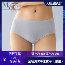 曼妮芬棉质生活内裤莫代尔贴合舒适透气女士无痕中腰三角裤 CX