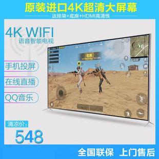 康佳视听32英寸4K液晶电视机55高清平板42网络wif特价50家用彩电6