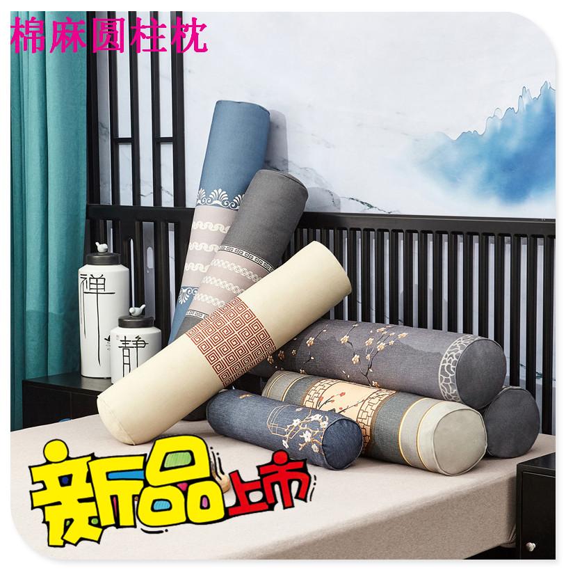 圆形枕套不含芯觉圆形枕沙发头枕纯色亚麻圆柱抱枕套腰靠院垫脚枕