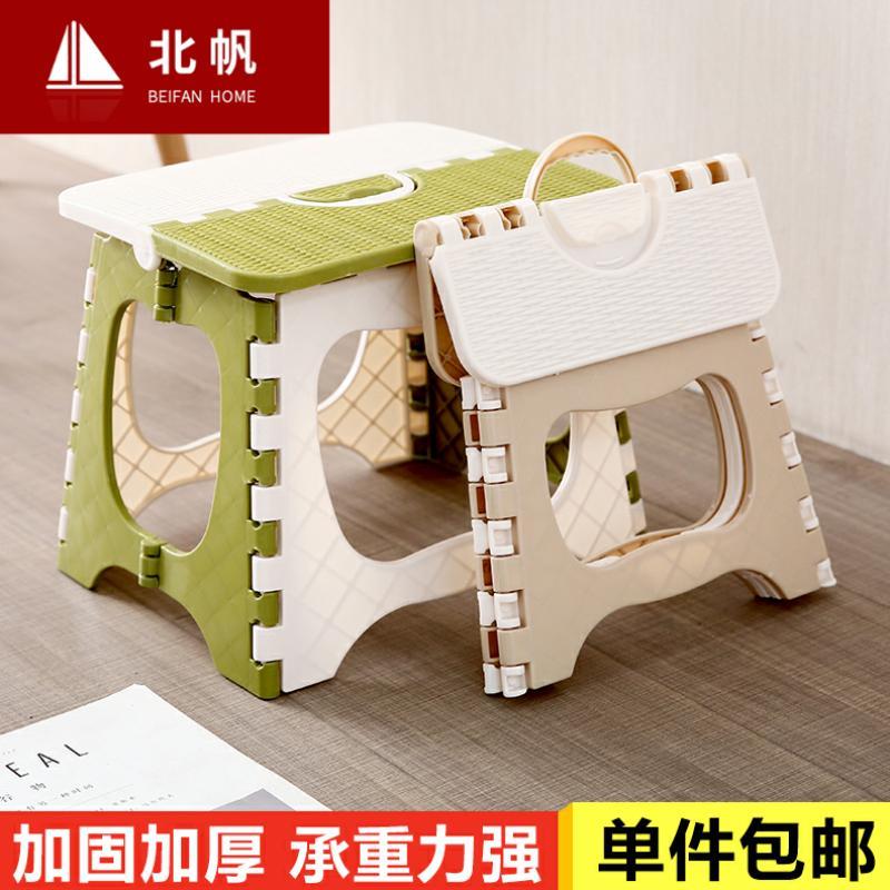 折叠凳子便携小凳子成人家用式塑料可椅子户外多功能小矮凳子户外
