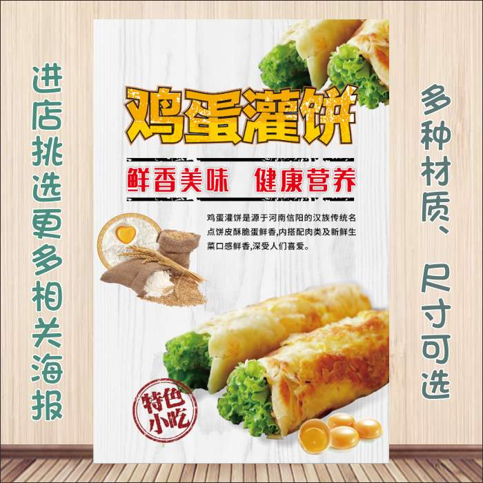 Плакаты / Постеры Артикул 642455650806