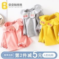 宝宝卫衣女薄款打底衫婴儿春秋1岁小童春季长袖春装3女童洋气上衣