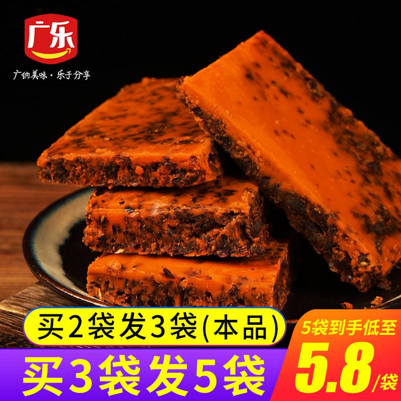 广乐底料小包装200g四川特产毛血旺券后9.80元