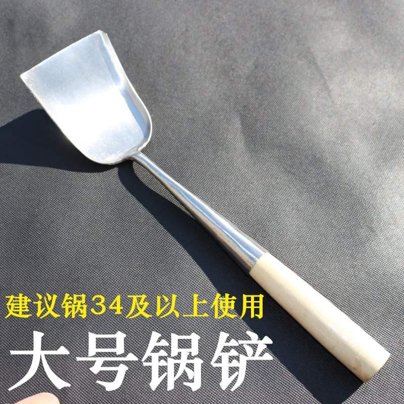 Кухонные принадлежности / Ножи Артикул 632365903765