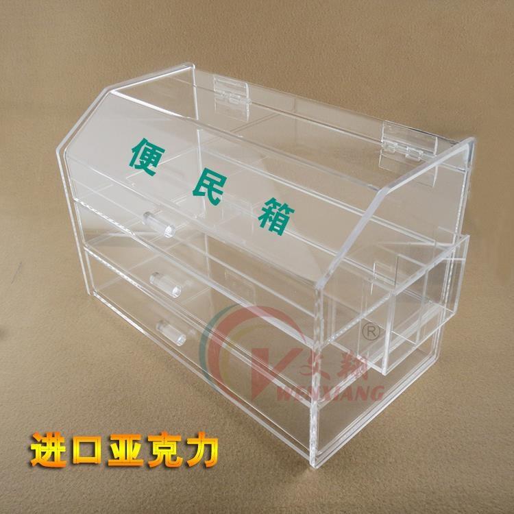 箱多格便民服务箱透明克力盒子小号便民服务亚克力便民箱资料盒亚