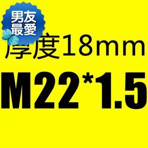 碳钢发黑细l牙薄螺母螺帽m8m12m14m1m18m24m27m30*x1x1.25x1.5x2