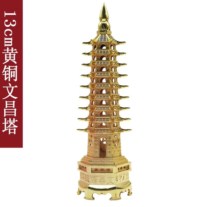 Статуэтки башни Вэньчан Артикул 646923121844