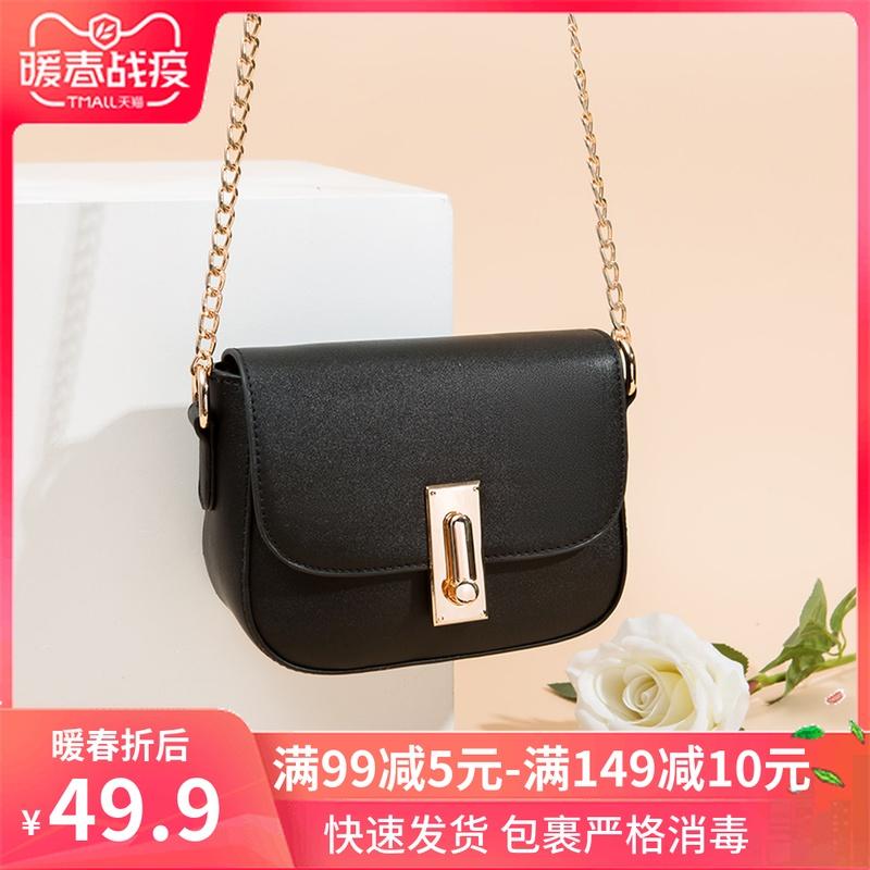 流行小包包女包2020新款潮韓版女士時尚ins百搭單肩包鏈條斜挎包