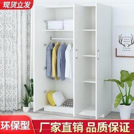 加固简易衣柜组装橱现代简约经济型组装木4门实木人造板宿舍学生2