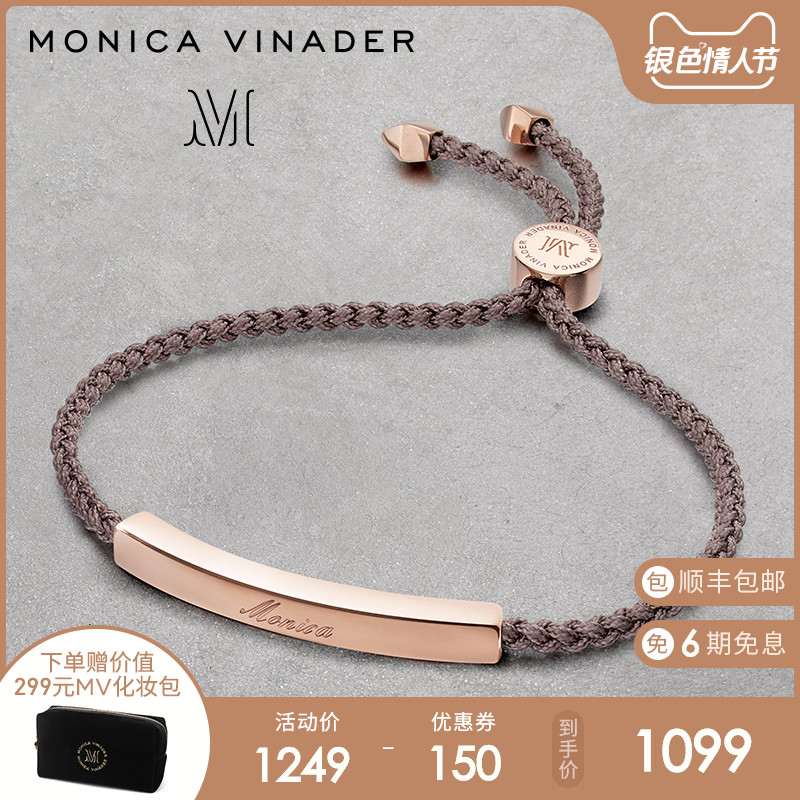 Monica vinader Monica star same MV bracelet, ladies can customize engraved jewelry, lovers' Bracelet