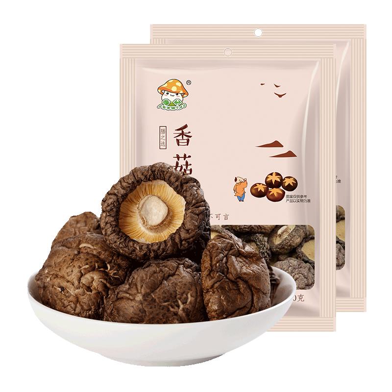 菌妙 香菇AA干货250g蘑菇剪脚小干香菇特产农家冬菇批发金钱菇