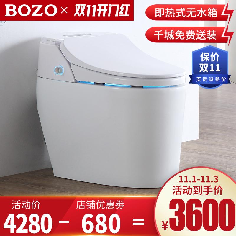 博致BOZO智能马桶一体机多功能电动即热式坐便烘干自动冲水座便器