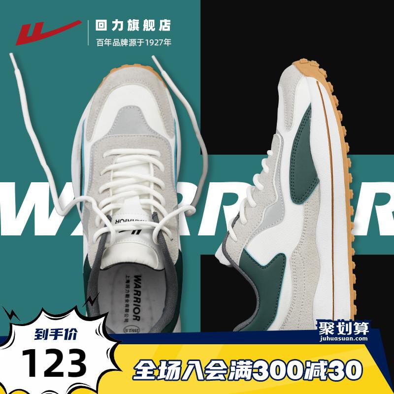 回力男鞋2021年新款鞋子男潮鞋阿甘鞋男士夏季板鞋春秋休闲运动鞋