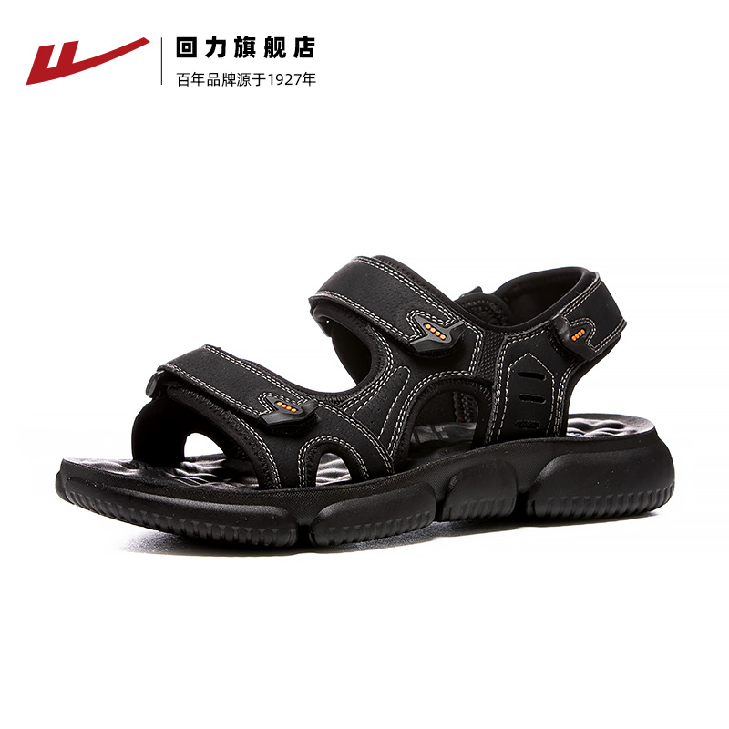 Runner sandals male 2021 new official flagship store men's shoes tide breathable casual wear summer men's beach shoes