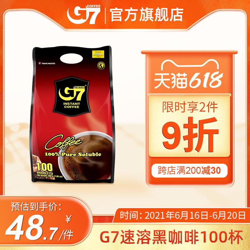 越南g7正品无糖美式纯速溶0黑咖啡
