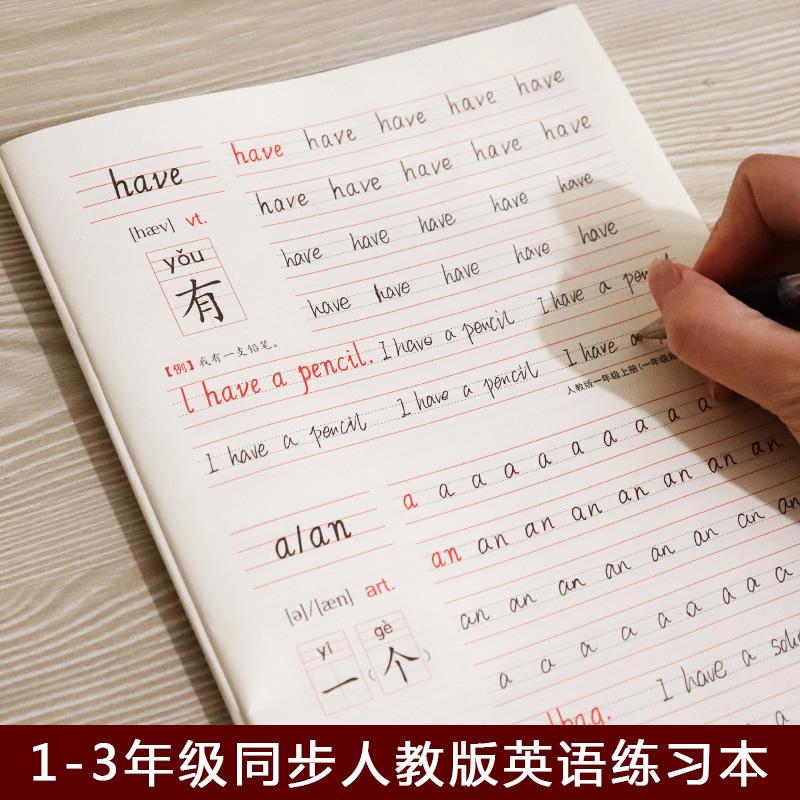 Китайские прописи Артикул 597449550964