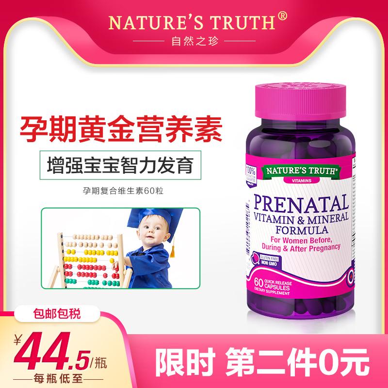 Фолиевая кислота для беременных Артикул 590952678900