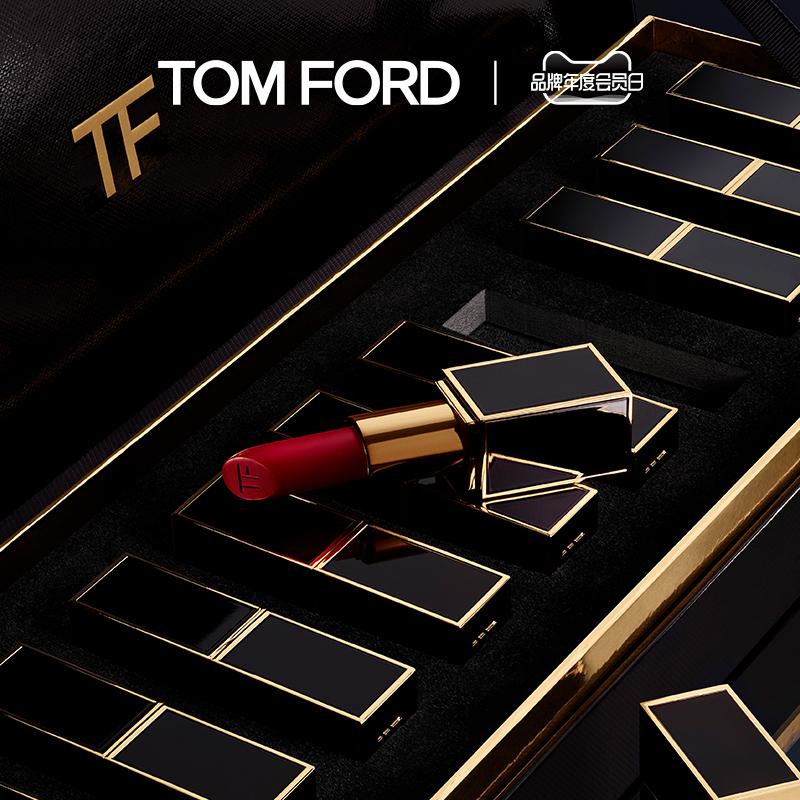 TOM FORD 经典黑管口红