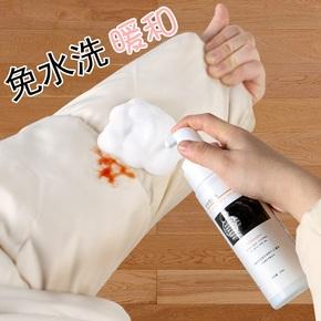 干洗羽绒服清洗剂免水洗清洁家用喷雾正品油渍洗涤去污渍神器免洗