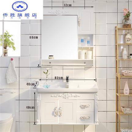 券后529.89元欧式小户型挂墙式洗手池镜柜浴室柜