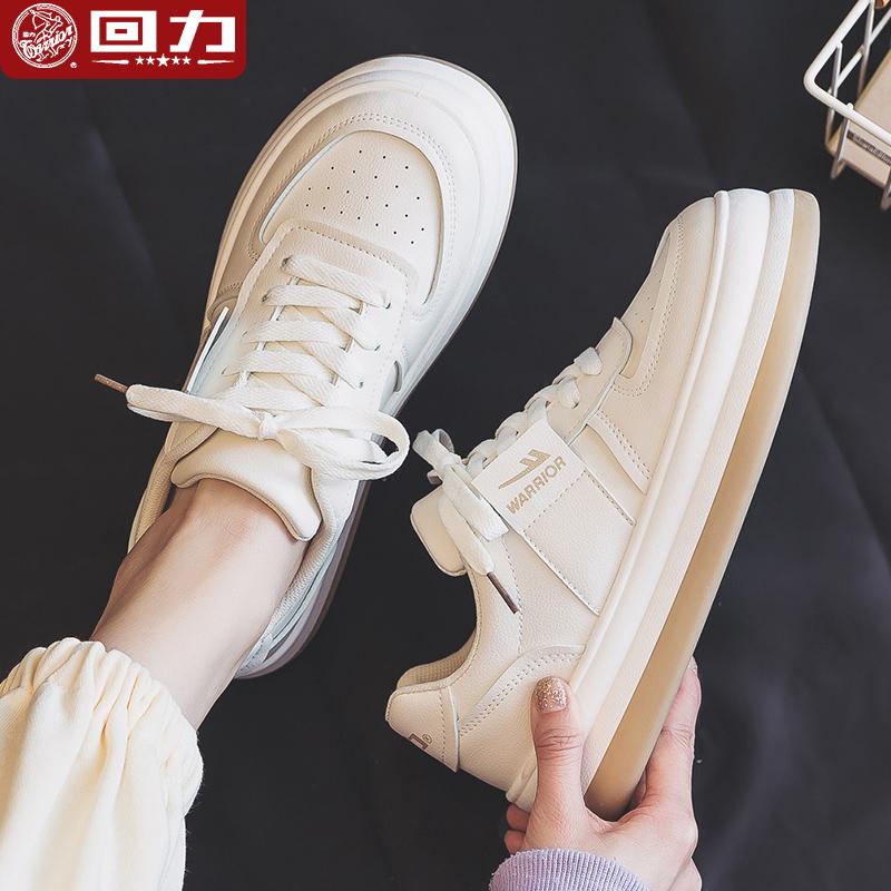 回力女鞋爆款小白鞋女春秋2021新款百搭鞋子秋冬小众大头板鞋秋季