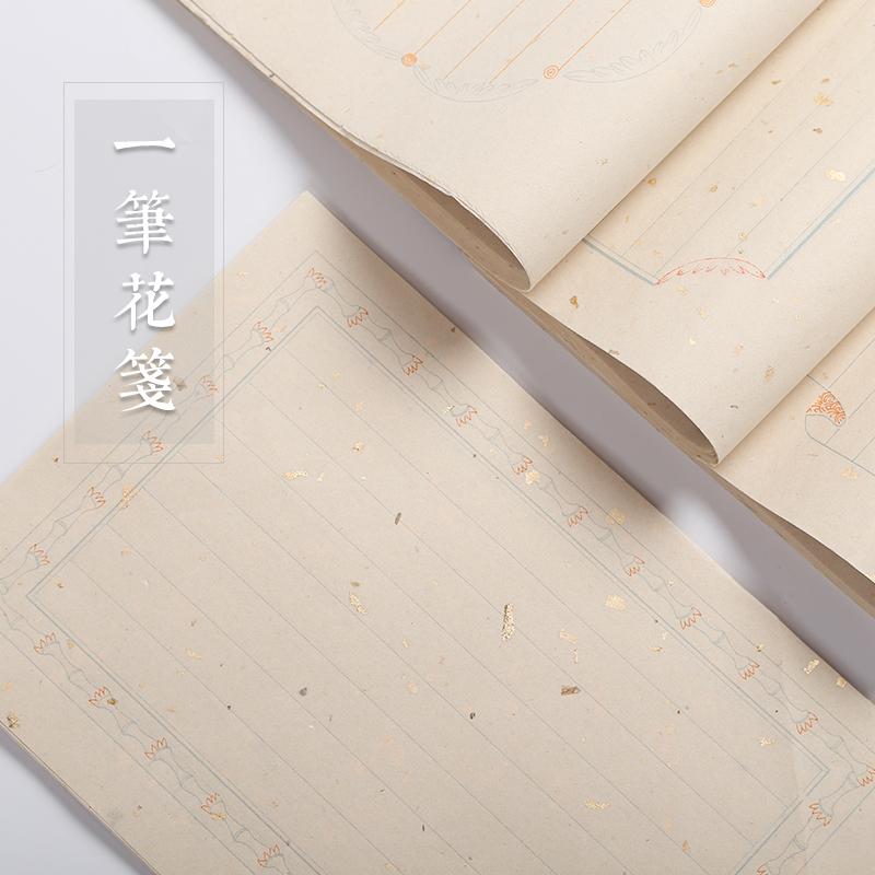 Китайская каллиграфия Артикул 616123884014