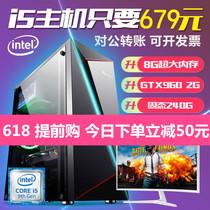 内存16G独显2080super定制一体水冷DIY电脑9900ki99700Ki7全新
