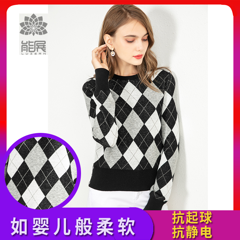 New fashion T-shirt with round neck and fine sand diamond lattice in early autumn of 2019