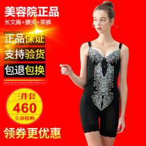 莱珀妮莱卡身材管理器正品塑身内衣女模具美体瘦身裤夏款三件套薄