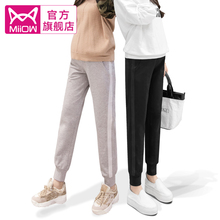 Cat's pregnant women's pants outside wear autumn and winter fashion bottoming sports pants winter thickening Plush pregnant women's winter clothes