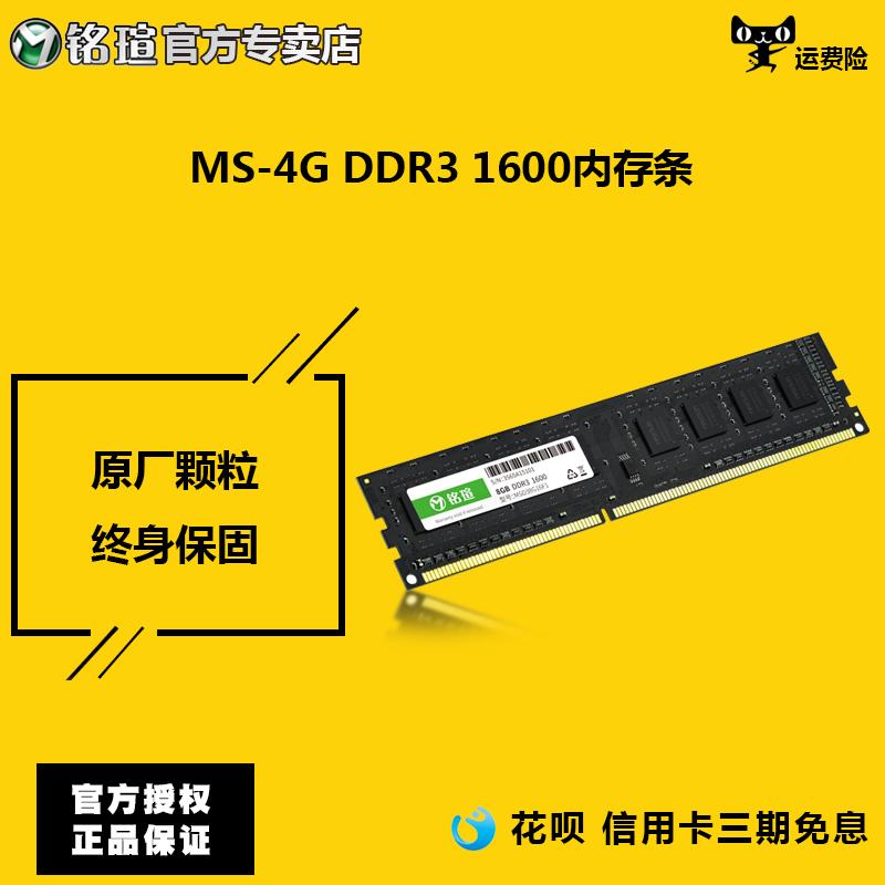 Оперативная память Артикул 588522578017