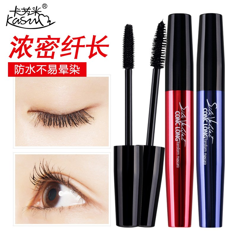 Kasumi cashmere is thick, long metamorphosis, mascara curled thick, long and regular silicone brush head.