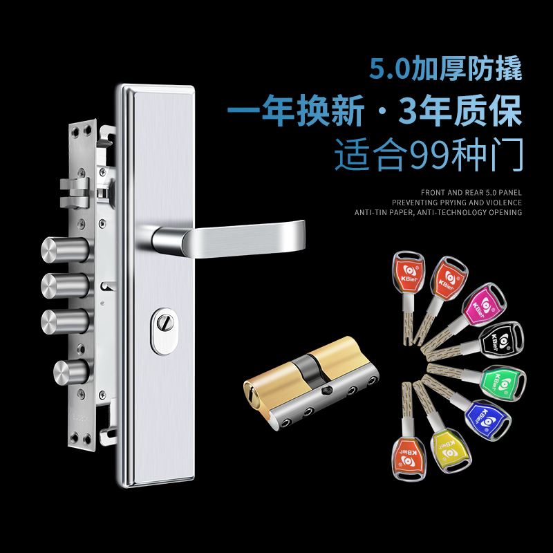 Anti theft door lock super class C complete set of building household general purpose old type with handle modified shell door handle