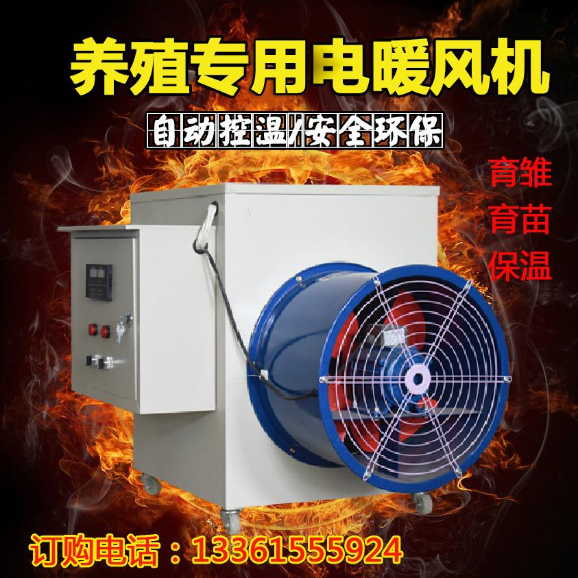 Оборудование для контроля температуры в аквариуме Артикул 606835746869