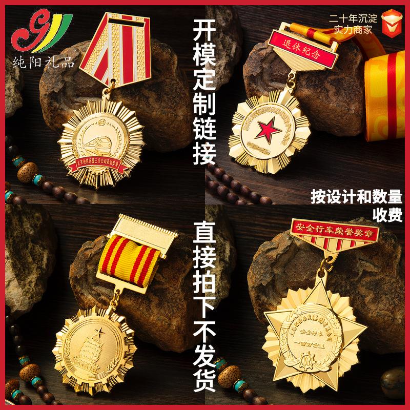 Памятные значки Артикул 626438034201