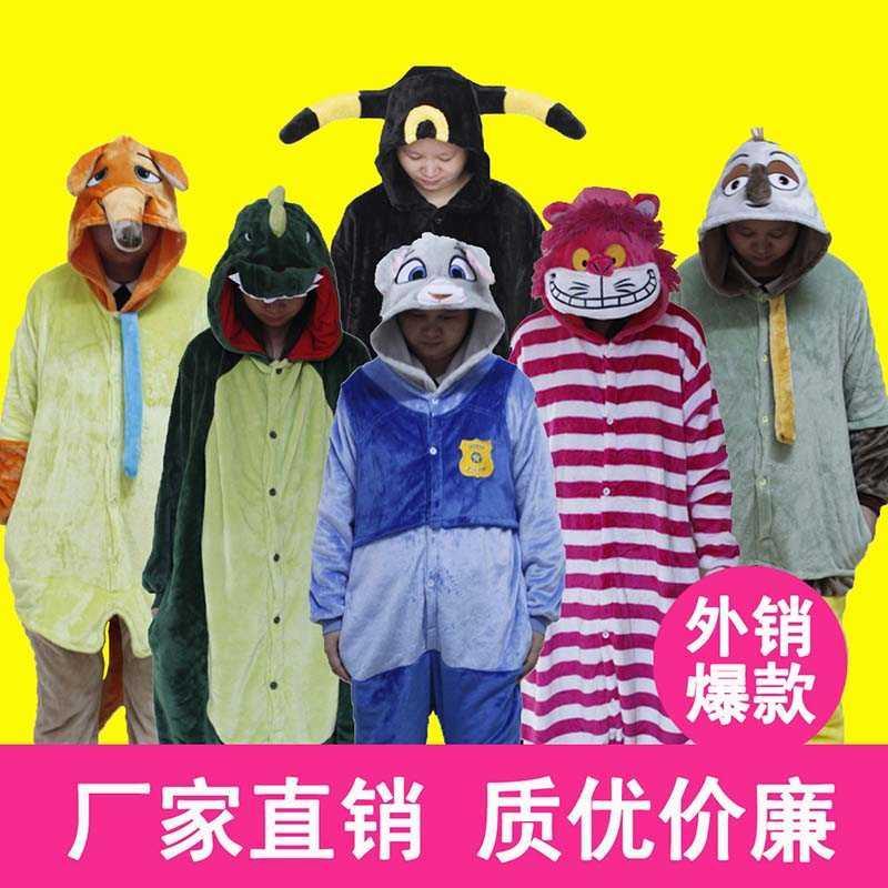 朱迪兔子警官树懒卡通动物连体睡衣精灵午夜猫芝麻街飞天鼠演出服