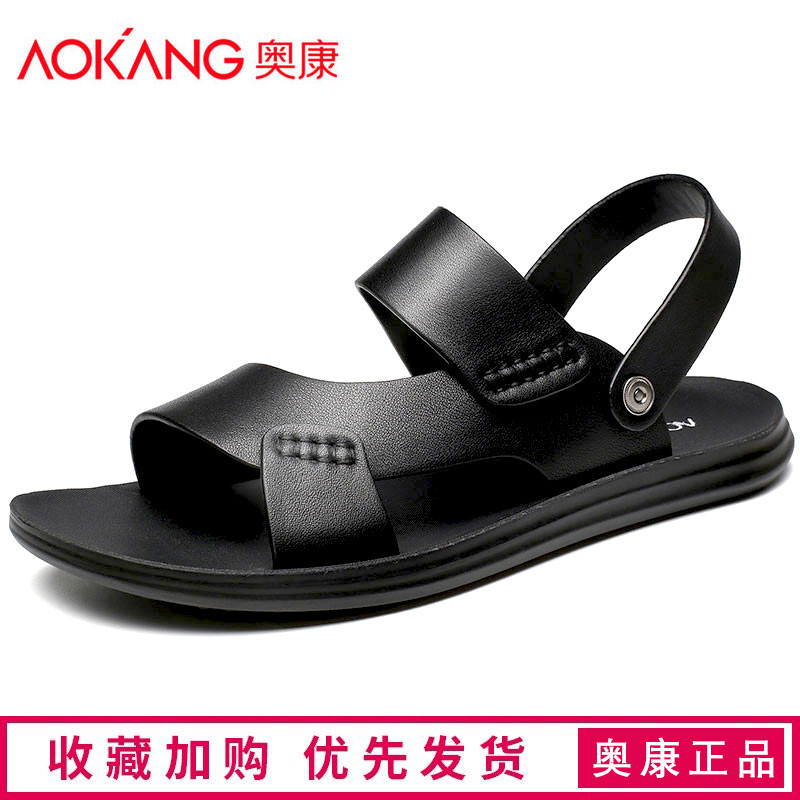 Aokang sandals men 2020 new summer men's dual purpose sandals soft bottom leather leisure beach sandals men's fashion