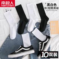 袜子男长袜秋冬季黑色中筒棉袜纯棉白色高筒纯色男士长筒袜ins潮
