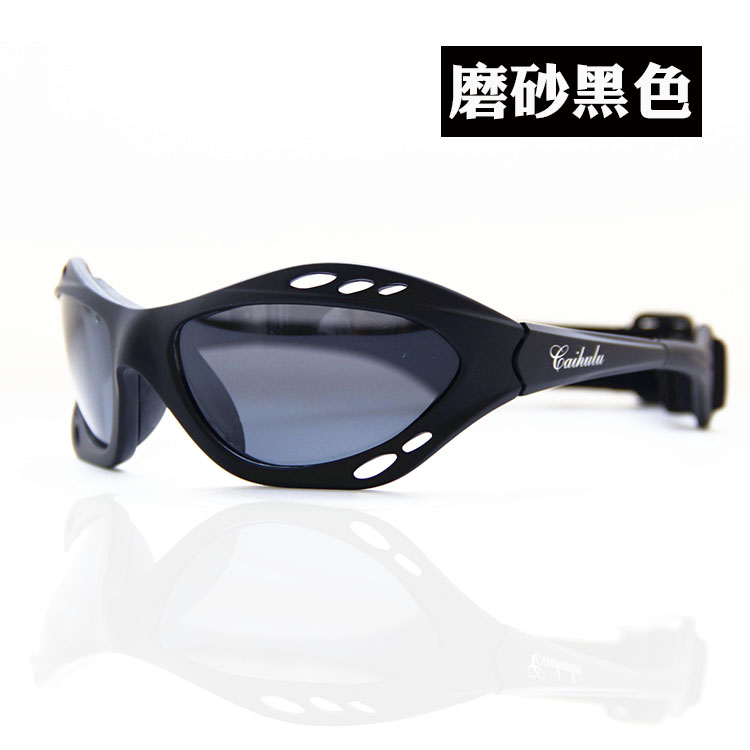 Water skiing glasses kite surfing outdoor water sports motorboat Polarized Sunglasses sailing boat rowing drifting
