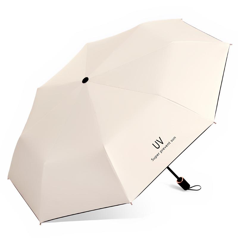 男女折叠小清新晴雨两用太阳伞