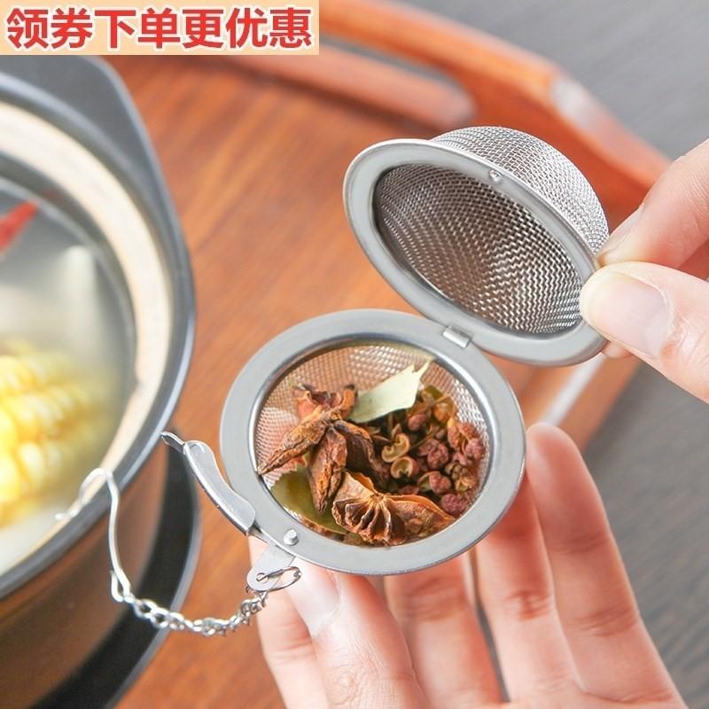 不锈钢调味球包厨房熬汤味宝卤料过滤器泡炖肉煲汤球滤茶叶球