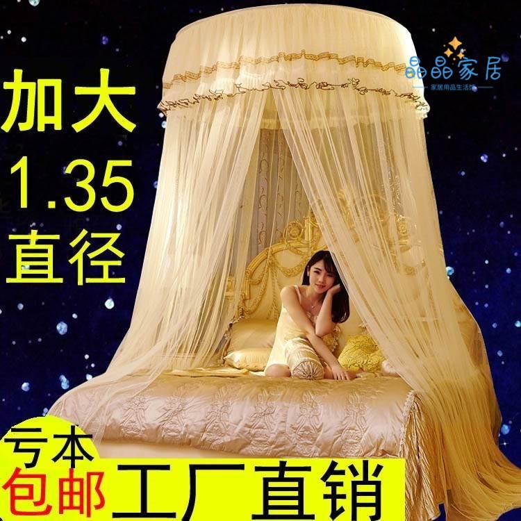 圆顶吊顶蚊帐超大宫廷园形吊挂上下铺子母床双人床单人床韩式公主