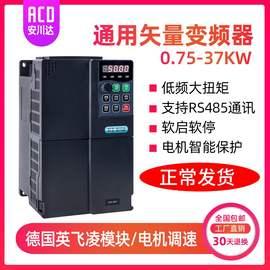 冲冠安川达风机水泵器5.5kw三相380v通用型调速变频柜单相220V1.5图片