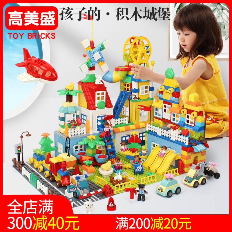 儿童大颗粒积木玩具拼装128颗