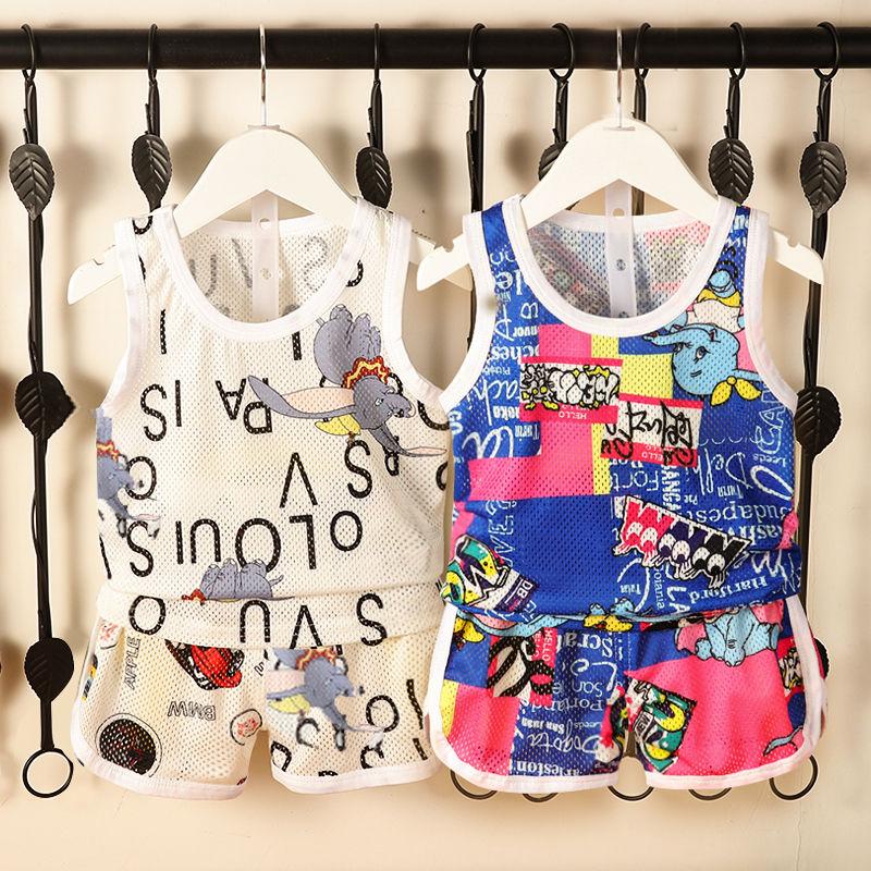 童装男童背心套装2020新款洋气宝宝婴儿夏装儿童帅气短裤两件套潮