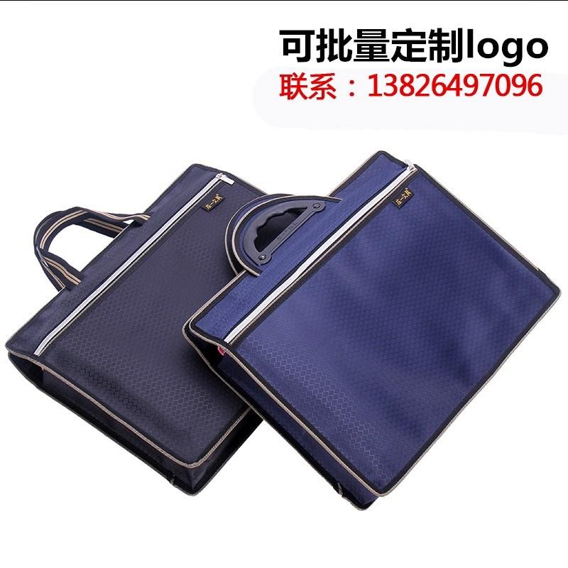 大容量男士手提资料休闲办公文件包防水帆布公文包商务袋手拎袋