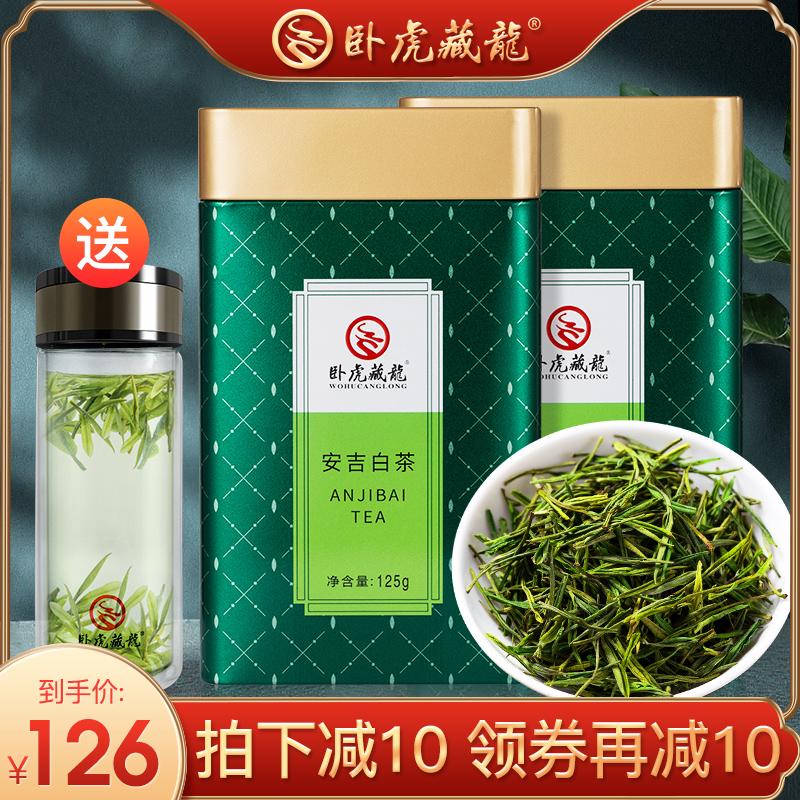 Белый чай Анжи Артикул 602005009608