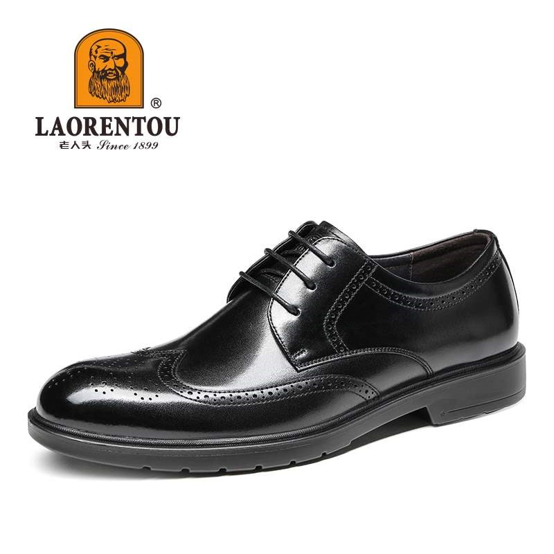 Old man business leather shoes male Brock British formal dress mens leather shoes embossed soft soled shoes for men