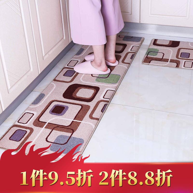 长条厨房地垫吸水吸油脚垫防滑防油防水门垫家用地毯满铺耐脏垫子